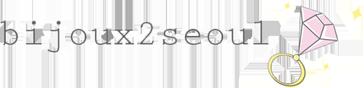 logo-bijoux2seoul